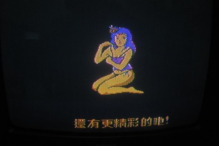 Mahjong Trap (Joy Van Version)